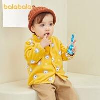 【5.8品类日 4件4折:55.6】巴拉巴拉宝宝外套男童上衣女童棉服婴儿衣服摇粒绒卡通萌