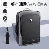 新款多功能双肩包男商务17寸旅行电脑包书包男士大容量笔记本出差背包