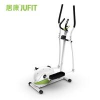 JUFIT居康 椭圆机家用静音太空漫步机JFF016T室内健身器材迷你减肥器 健身房品质 家用椭圆机