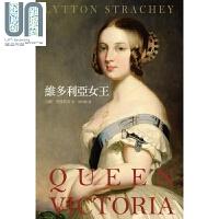维多利亚女王 港台原版 立顿 史特拉奇 广场出版