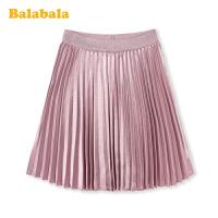 【7折价:62.93】巴拉巴拉女童半身裙百褶裙儿童短裙春装2020新款童装中大童甜美女