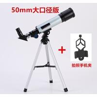 科学实验入门单筒天文望远镜小学生儿童高清高倍观星大口径礼物