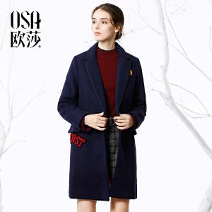 欧莎冬季新款女装韩版妮子大衣西装领毛呢外套女中长款D21107