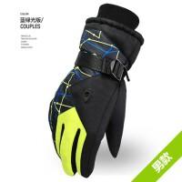 滑雪手套男女士冬季防水骑行摩托车加绒棉保暖加厚冬天 均码