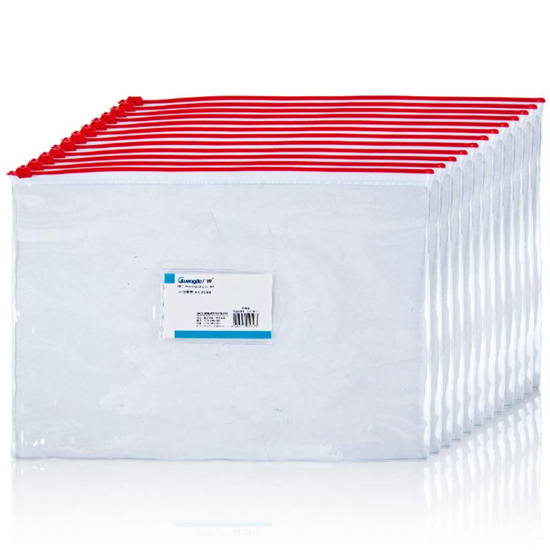 广博(GuangBo)12只装A4透明文件袋/拉链资料袋/办公用品 单色随机P0006