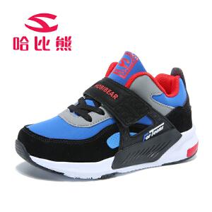 【每满100减50】哈比熊童鞋男童鞋子秋季儿童运动鞋百搭韩版女童休闲鞋