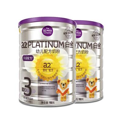 [当当自营]a2白金幼儿配方奶粉3段900g *2听量贩装优选珍贵的a2奶牛,优质均衡营养