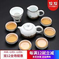 功夫茶具套装家用简约茶杯日式盖碗粗陶瓷办公室用小套乌金石茶盘