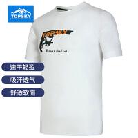 【99元两件】Topsky/远行客 户外短袖T恤 男款夏季圆领透气运动快干衣跑步T恤
