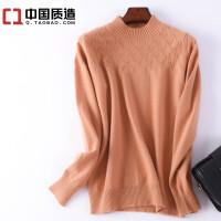 秋冬新款女装半高领纯山羊衫镂空修身显瘦保暖短款长袖套头毛衣