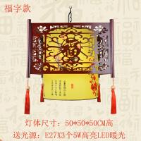 中式阳台灯笼吊灯新年餐厅仿古宫灯中国风结婚古风羊皮木艺LED