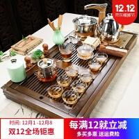全自动四合一茶具套装家用实木茶盘整套功夫紫砂陶瓷茶杯茶台 36件