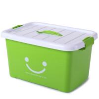 可爱笑脸手提带盖收纳箱 塑料 衣物整理箱车载储物箱周转箱收纳盒家居内衣物儿童玩具收纳箱