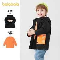 【3件4折:127.2】巴拉巴拉童装男童外套宝宝秋装新款2020小童中长款两件套休闲洋气