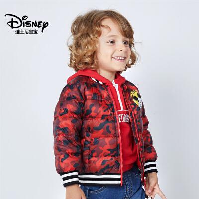 迪士尼宝宝极速光轮男童梭织立领轻薄羽绒服2018冬款上新