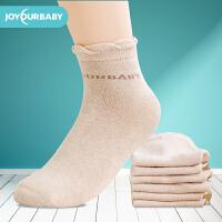佳韵宝孕妇袜纯棉厚款月子袜彩棉产妇袜子春秋保暖妈妈袜3双装