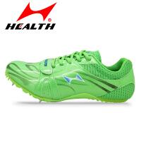 海尔斯钉鞋 田径鞋训练鞋比赛跑钉鞋男女钉子鞋