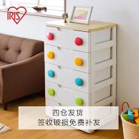 爱丽思IRIS环保塑料彩色扣抽屉式收纳柜储物整理柜宝宝衣柜HG-555