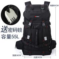 背包男双肩包旅行包大容量大包户外轻便休闲多功能旅游出差登山包 黑色