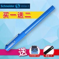 德国施耐德BK406中小学生用0.35mm EF细尖练字钢笔可换墨囊成人用