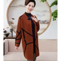 中年女装新款秋冬开衫外套40岁50中长款妈妈针织中老年人洋气风衣