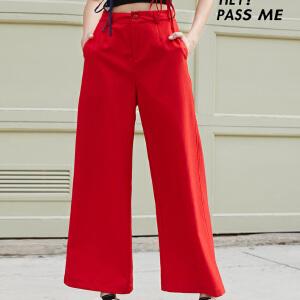 PASS2018新款夏装橙红色阔腿裤女长裤百搭怪味少女街拍裤子潮宽松