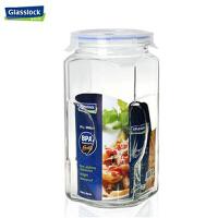 红兔子(HONGTUZI) 玻璃瓶子奶粉茶叶储物罐3000毫升透明玻璃密封罐