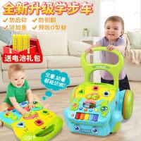 谷雨婴儿童玩具0-1岁宝宝学步车手推车防侧翻可升降幼儿学走路车