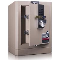得力保险箱系列4042电子密码家用床头柜入柜式保险盒办公防盗加厚全钢保险箱