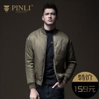PINLI品立冬季男装 新款纯色棒球领男士棉衣外套潮