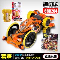 奥迪双钻四驱车 零速争霸超次元四驱车 拼装模块组装玩具 竞速系列 超域飞影 速度型 220毫安电池