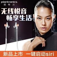 Plantronics/缤特力 BackBeat GO 3 运动蓝牙耳机 音乐立体声跑步双耳头戴式迷你可听歌健身跑步防
