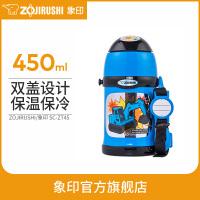 象印儿童保温杯吸管两用宝宝杯幼儿园小学生水壶水杯ZT45 450ml 蓝色