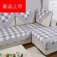 时尚格子沙发坐垫布艺沙发垫子 咖啡色沙发巾套黑白格子定制 浅灰色 灰白格子