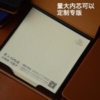 便签盒定制 皮质文具收纳盒便利纸N次纸 内含空白留言纸张