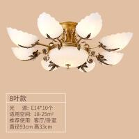 美式全铜客厅灯简约吸顶灯 欧式卧室灯 大气创意房间灯具