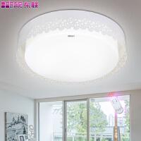 东联LED吸顶灯灯具客厅灯现代简约卧室灯餐厅书房灯圆形灯饰X213