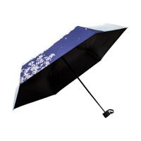 富士山五折超轻小太阳伞防晒手绘插画伞女遮阳晴雨伞两用小清新 五折款 - 外花