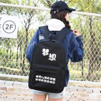 韩版帆布男士休闲旅行背包双肩包女初中生高中学生书包男时尚潮流