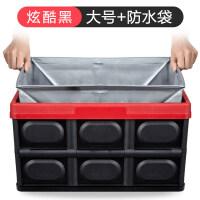 汽车后备箱收纳箱 储物箱汽车后备箱储物箱折叠车载收纳箱多功能车内尾箱整理箱置物盒用品
