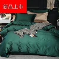 床上用品支匹马棉纯色四件套棉简约1.8m2.0m定制