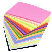手工纸彩色复印纸80g正方形儿童幼儿园彩色打印纸折纸材料彩纸A4