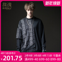 PINLI品立裁魂2020秋季新款男�b暗黑�A�I格子休�e�l衣BC203109224