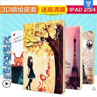 苹果ipad4保护套全包ipad2保护套超薄ipad3保护壳韩国皮套