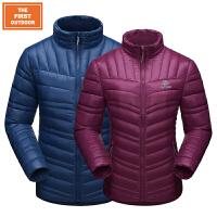 美国第一户外秋冬新款轻便可收纳羽绒服男女情侣款 保暖外套