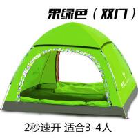 帐篷全自动户外3-4人双人家庭2人防雨沙滩野外露营帐篷套装