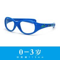 0-13岁儿童看手机电视玩电脑护目防蓝光眼镜柔软防眼镜 【0-3岁 一体款】蓝色 无螺丝 送蓝光检测套装