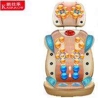 凯仕乐KSR-J163D按摩垫颈椎按摩器颈部背腰部全身多功能按摩座垫 椅垫
