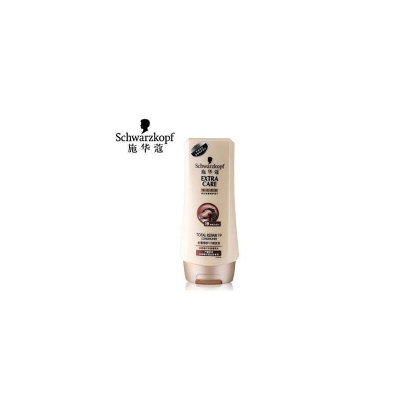 施华蔻多效修护 护发素润发乳发膜200ml 夏季护肤 防晒补水保湿 可支持礼品卡