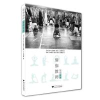 【二手旧书8成新】瑜伽教师基础指南 _印_B.K.S.艾扬格 /_印_吉塔.S.艾扬格 浙 9787308166874